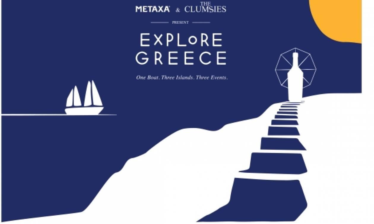 Το METAXA γιορτάζει τα 130 χρόνια του
