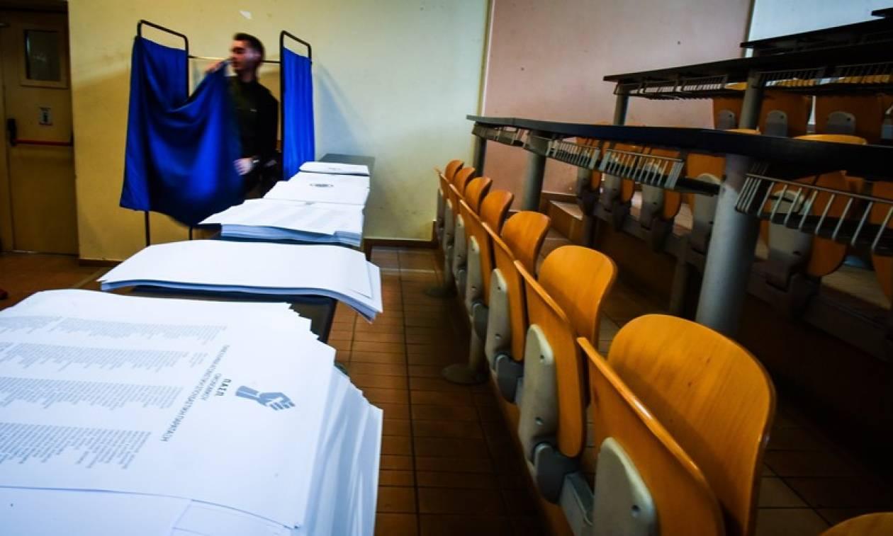 Φοιτητικές εκλογές 2018: Αυτά είναι τα τελικά αποτελέσματα
