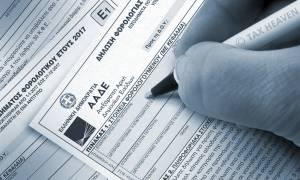 ΑΑΔΕ – Φορολογικές δηλώσεις 2018: Οδηγίες για τη σωστή συμπλήρωσή τους