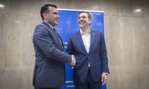Σκοπιανό: Ο κρίσιμος Ιούνιος, η συμφωνία και η επόμενη ημέρα μετά τη συνάντηση Τσίπρα - Ζάεφ