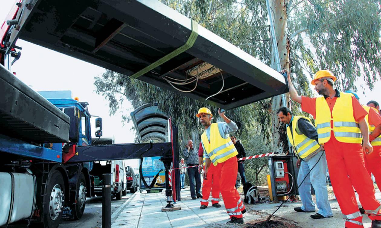 ΟΑΕΔ: Δείτε πότε ξεκινάει η νέα κοινωφελής εργασία στους δήμους