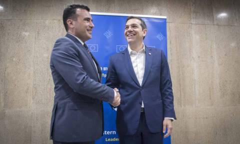 Ципрас: «У Греции нет временных ограничений для решения проблемы названия БЮРМ»