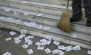 «Ντου» του Ρουβίκωνα σε συμβολαιογραφείο στην Αθήνα