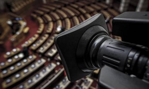 Parliament to decide on Novartis case ruling by secret ballot