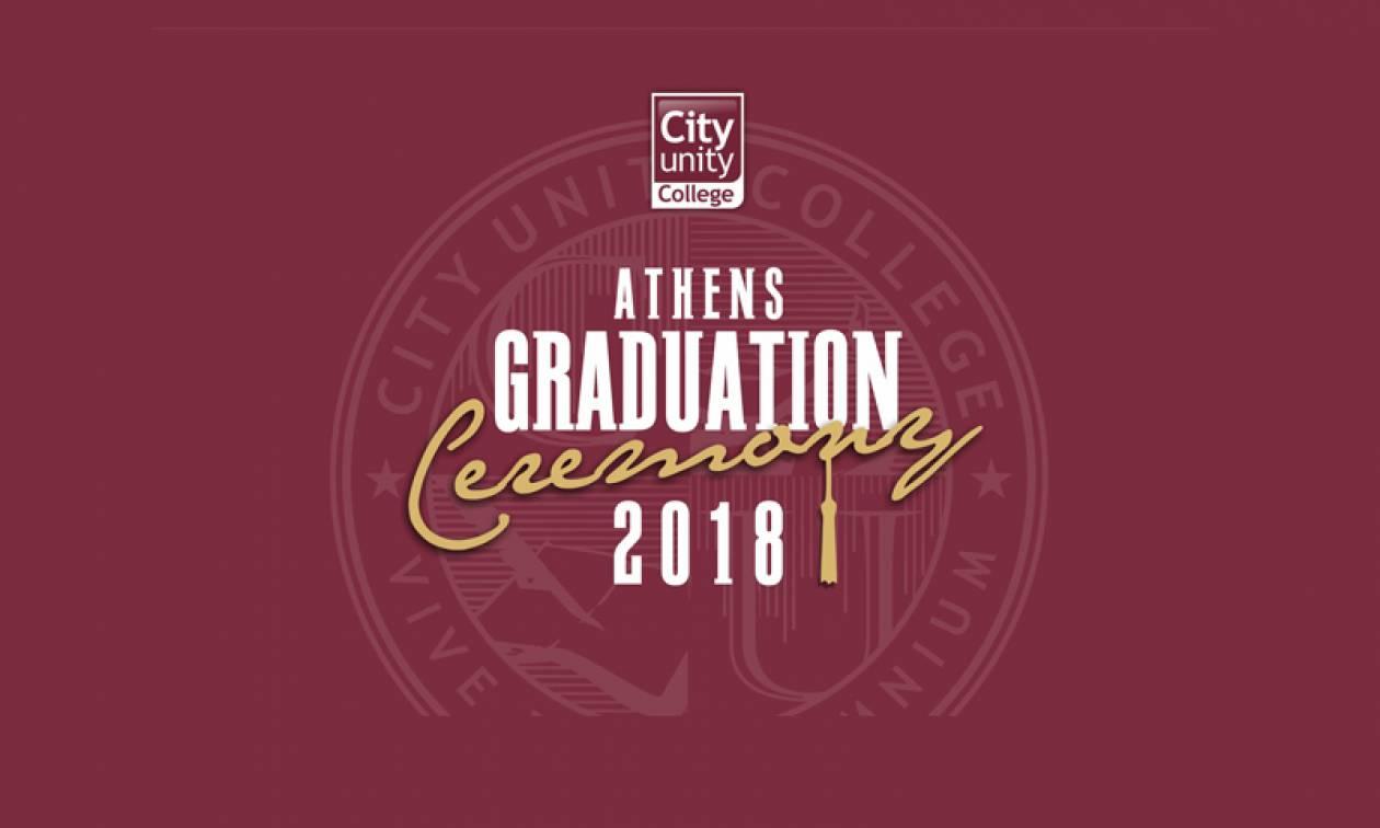 City Unity College: Τελετή Αποφοίτησης 2018