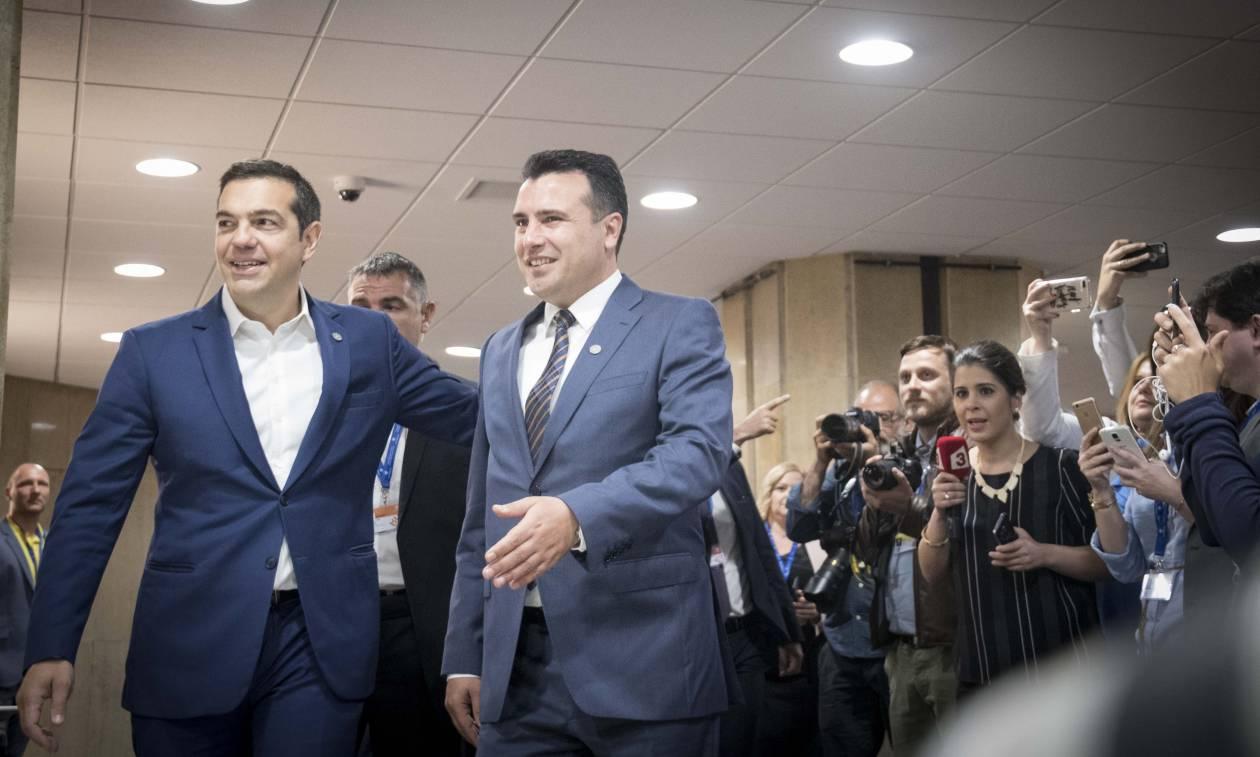 Αποκλειστικό: Σε αυτό το όνομα καταλήγουν Τσίπρας - Ζάεφ για τα Σκόπια