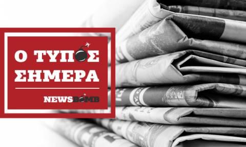 Εφημερίδες: Διαβάστε τα πρωτοσέλιδα των εφημερίδων (19/05/2018)