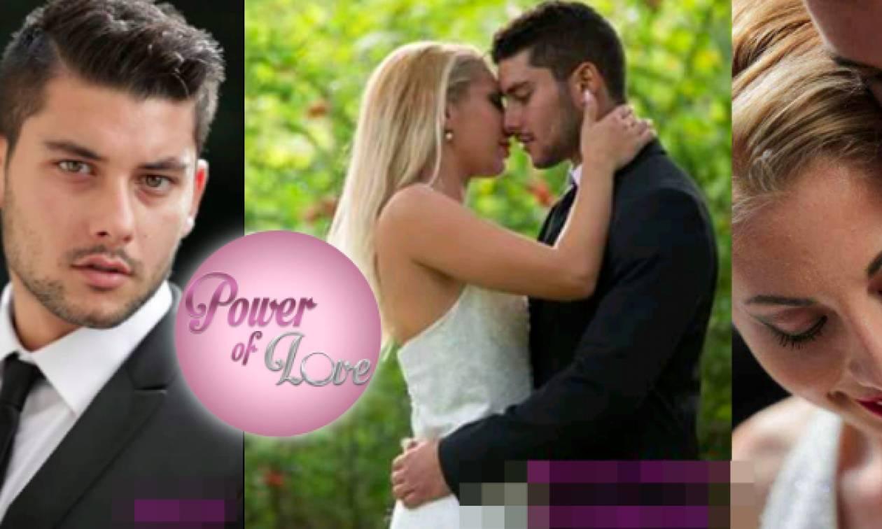 Ο Παναγιώτης του «Power Of Love» και οι φωτογραφίες του γάμου