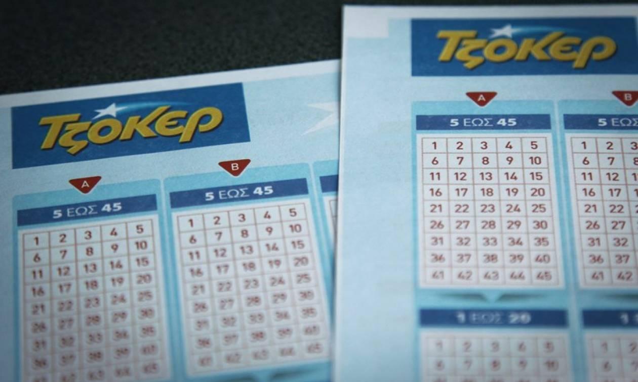 Τζόκερ: Τζακ ποτ και πάλι - Το ποσό που... περιμένει τον τυχερό στην κλήρωση της Πέμπτης (24/05)