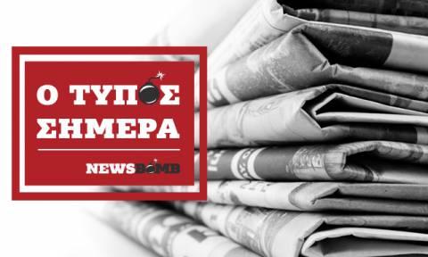 Εφημερίδες: Διαβάστε τα πρωτοσέλιδα των εφημερίδων (21/05/2018)