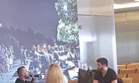«Power of love»: Νίκος και Βίβιαν μαζί στο αεροδρόμιο. Επιτρέπεται;
