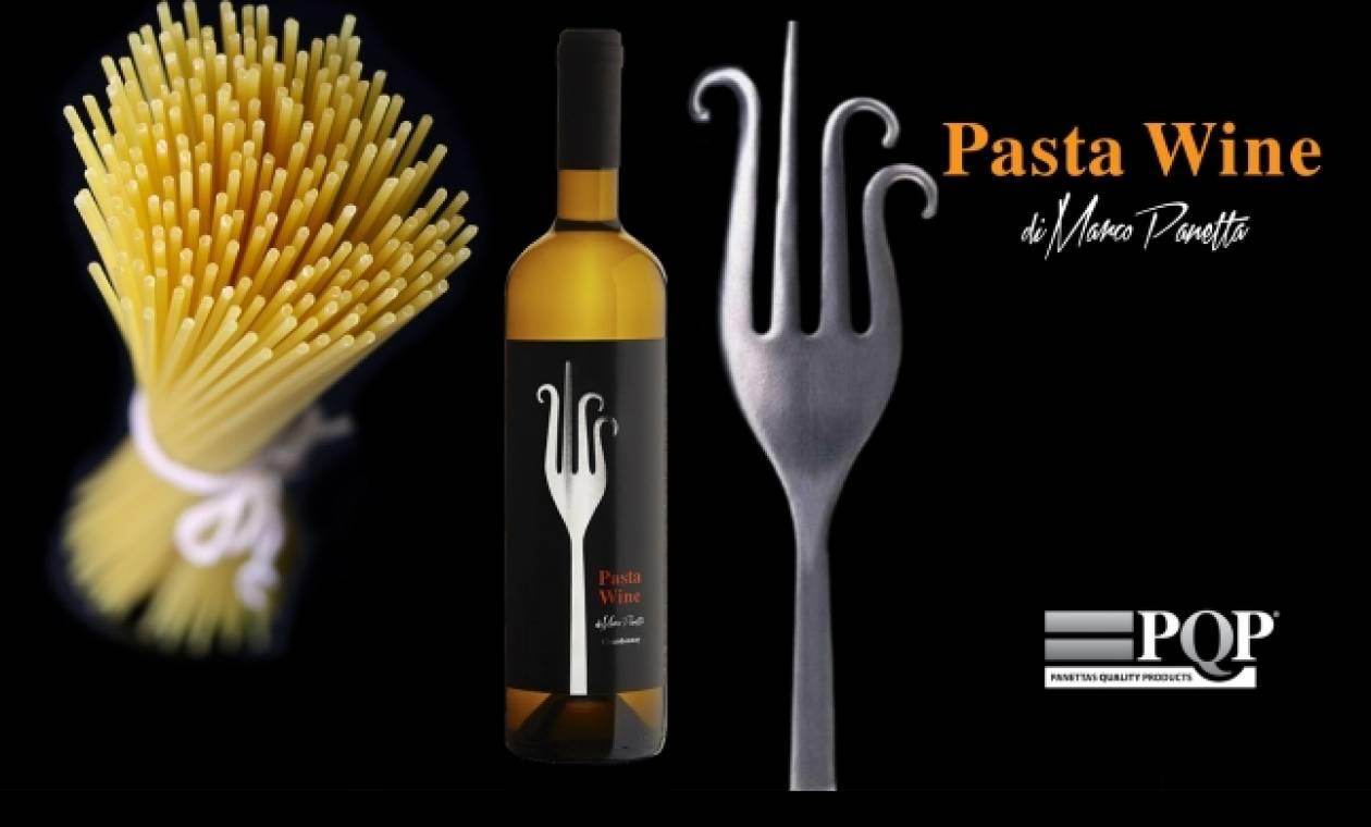 Pasta Wine: το κρασί που δημιουργήθηκε αποκλειστικά για menu με pasta!
