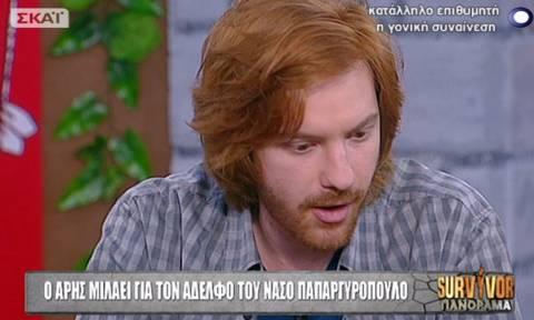 Survivor Πανόραμα: Άρης Παπαργυρόπουλος για Νάσο: «Για μήνες δεν ξέραμε πού βρίσκεται και τι κάνει»