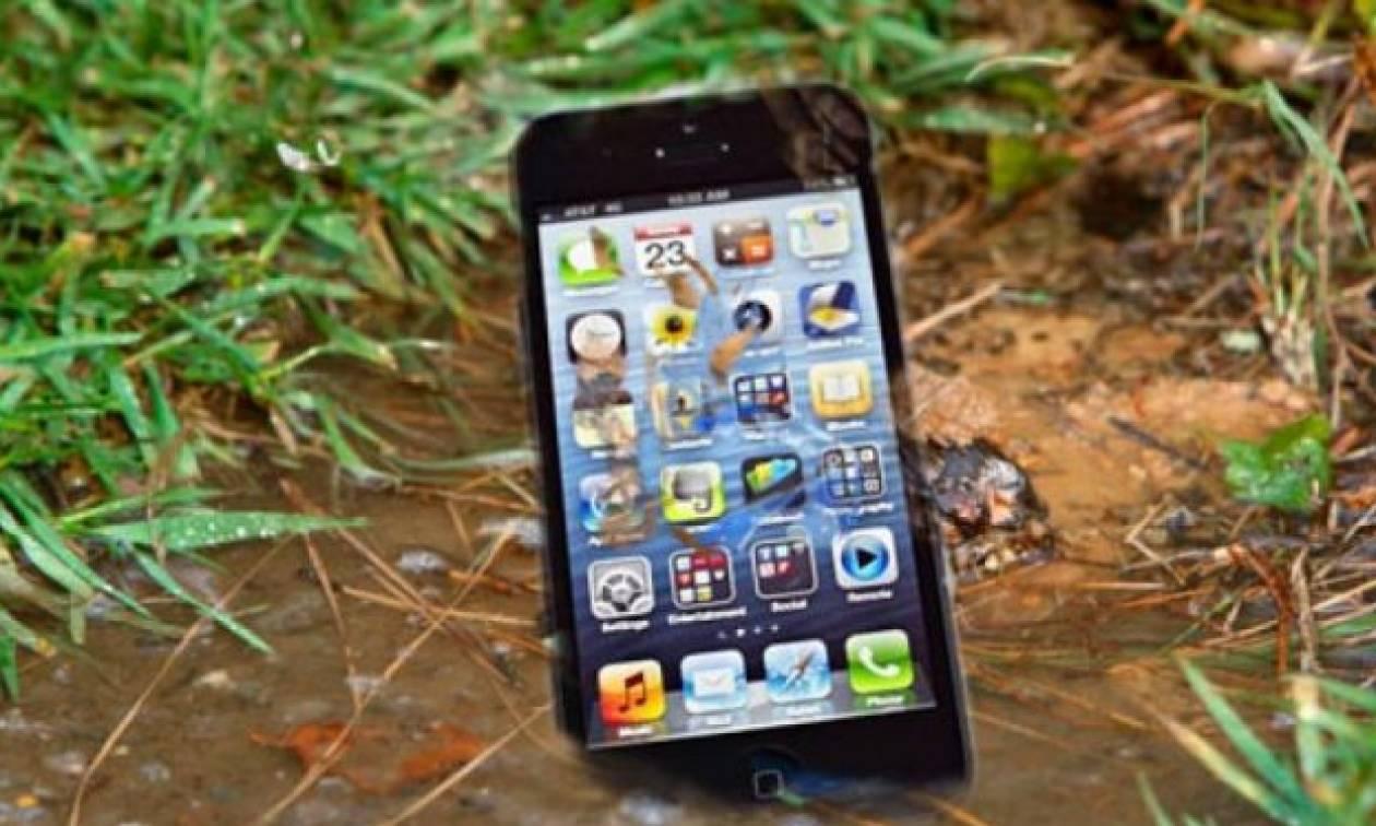Χάσατε το κινητό σας κι είναι στο αθόρυβο; Να πώς θα το βρείτε!