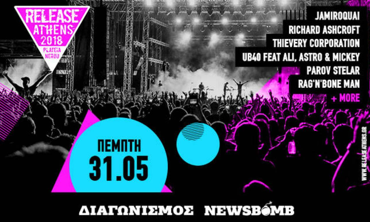 Release Athens: Αυτοί είναι οι νικητές του μεγαλύτερου φεστιβάλ της Αθήνας!