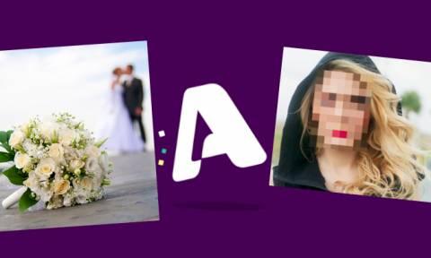 Παρουσιάστρια του Alpha παντρεύεται σε 14 ημέρες. Ιδού το προσκλητήριο