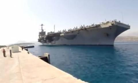Χανιά: Αμερικανικό αεροπλανοφόρο δένει στη Σούδα μέσα σε 1' (vid)