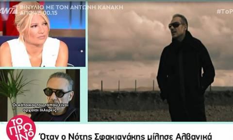 Το πρωινό: Χαμός για τη συναυλία του Σφακιανάκη στην Αλβανία: «Το χρήμα κάνει τα πάντα...»