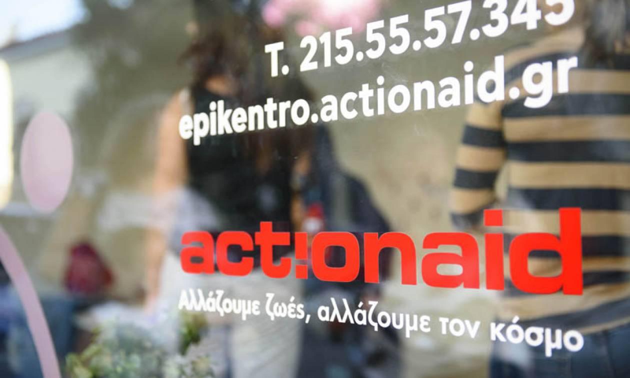 Tο «Επίκεντρο» της Actionaid γεμίζει αισιοδοξία τους οικονομικά πληγέντες