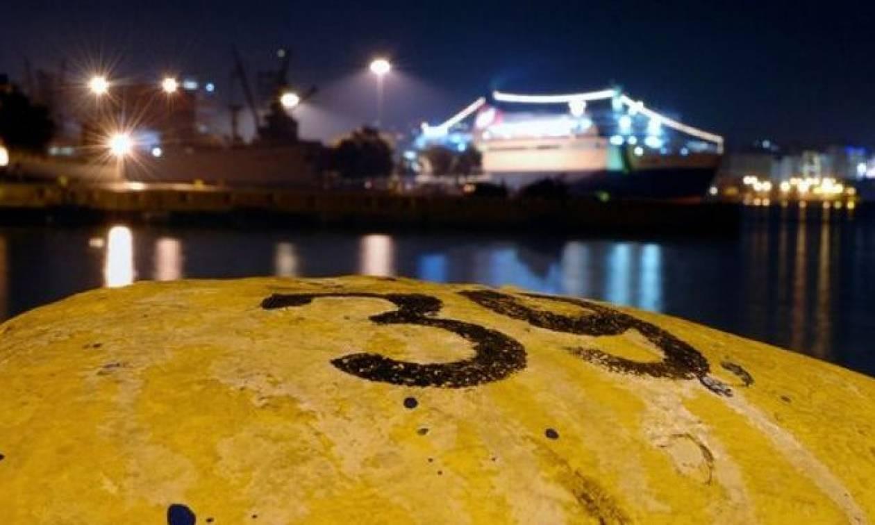 Συναγερμός στον Πειραιά - Άνδρας έπεσε στη θάλασσα από πλοίο
