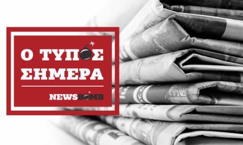 Εφημερίδες: Διαβάστε τα πρωτοσέλιδα των εφημερίδων (24/05/2018)
