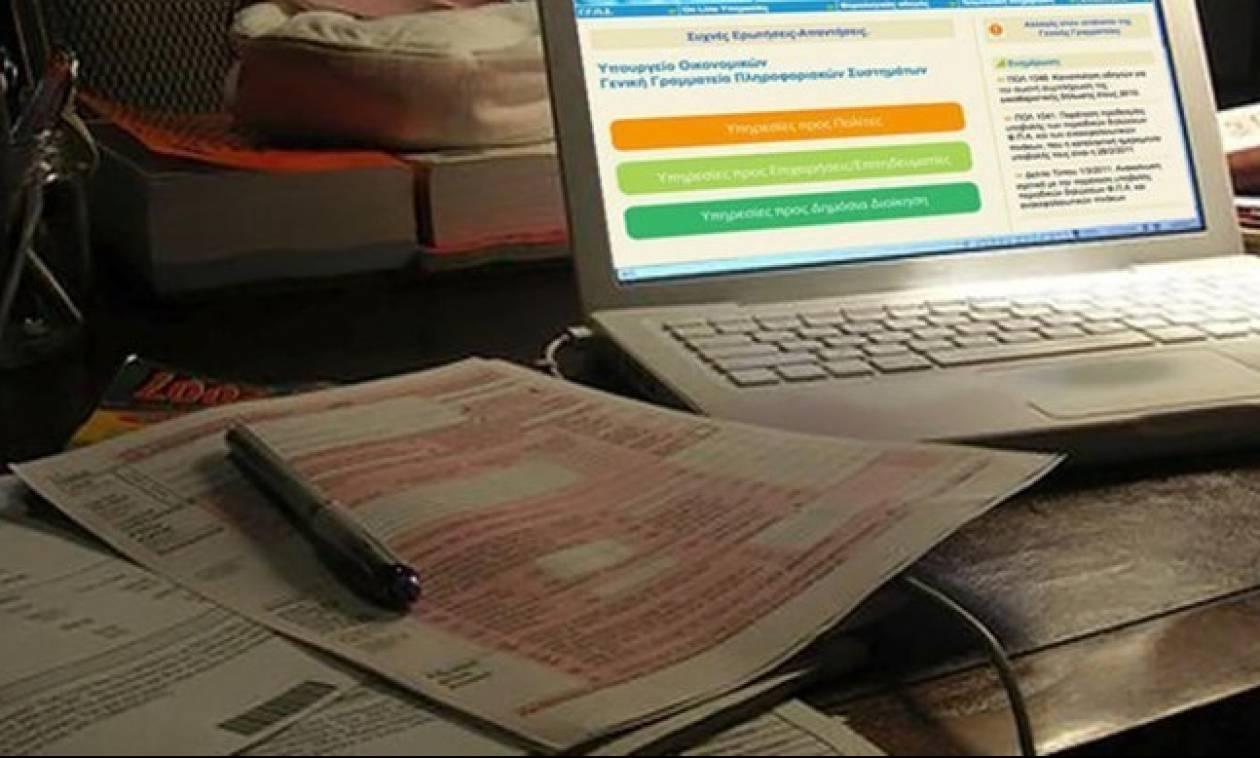 Φορολογικές δηλώσεις 2018: Τι πρέπει να προσέξουν οι «φιλοξενούμενοι»