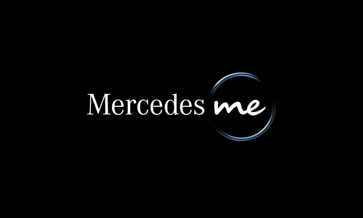 Το Μercedes me σε συνδέει με το αυτοκίνητό σου και με τον κόσμο και είναι πάντα δίπλα σου