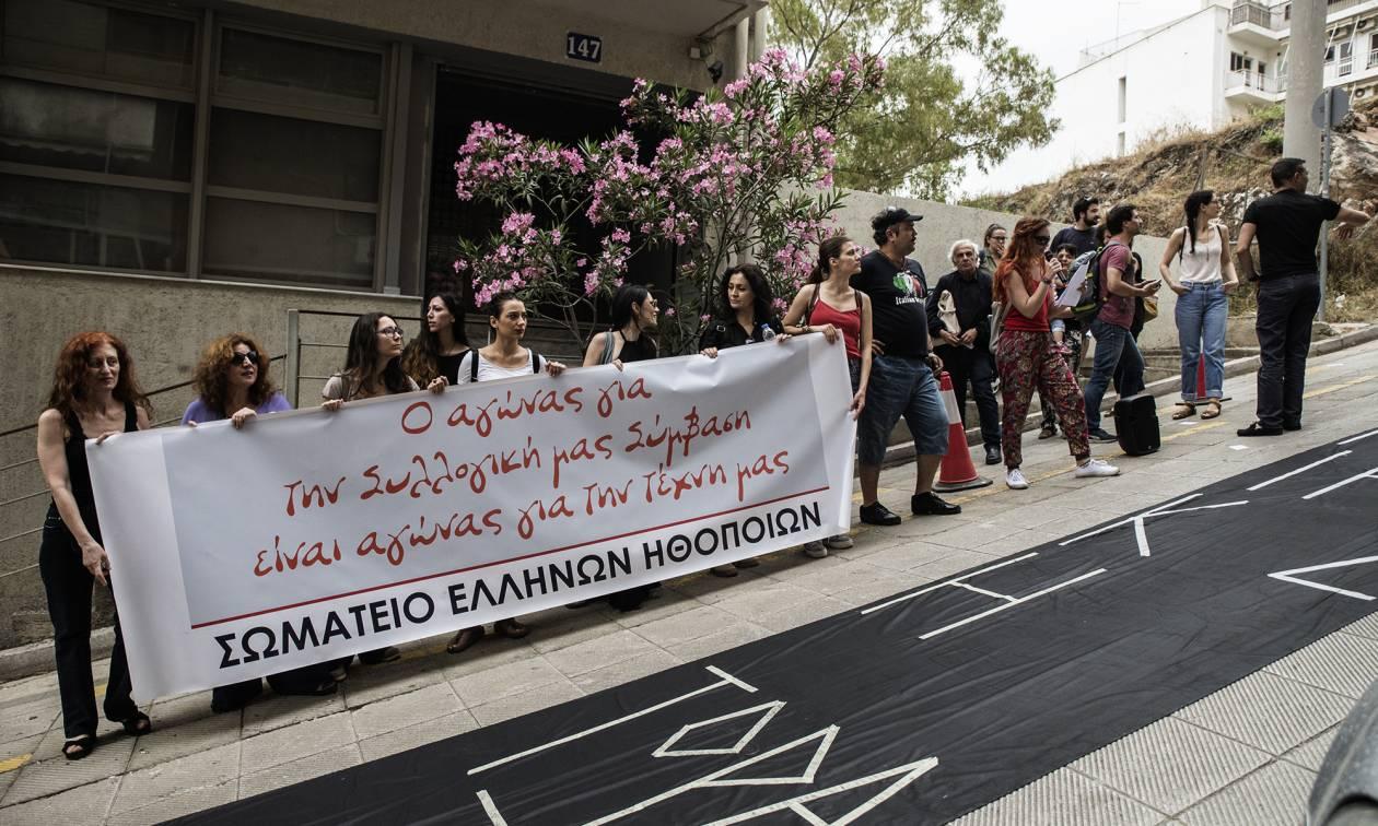 Κλιμάκωση των κινητοποιήσεων προαναγγέλλει το Σωματείο Ελλήνων Ηθοποιών