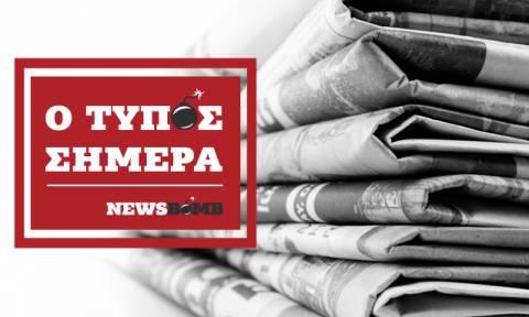 Εφημερίδες: Διαβάστε τα πρωτοσέλιδα των εφημερίδων (25/05/2018)