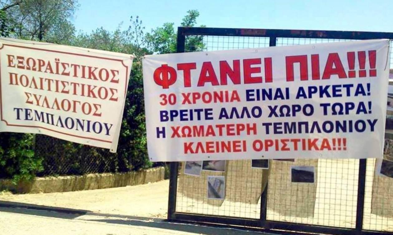 Κέρκυρα: Καταδικάστηκαν ο δήμαρχος και ο αντιδήμαρχος Καθαριότητας