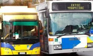Σε απεργιακό κλοιό η χώρα: Πώς θα κινηθούν τα Μέσα Mεταφοράς Tετάρτη και Πέμπτη