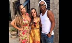 Ο Ροναλντίνιο ΔΕΝ παντρεύεται δύο γυναίκες! Ή μήπως όχι; (video)