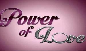 «Βόμβα» από παίκτρια του Power of Love: «Με απείλησαν από την παραγωγή…» (photos)