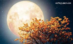 Πανσέληνος Μαΐου στον Τοξότη: Πώς επηρεάζει τα 12 ζώδια;