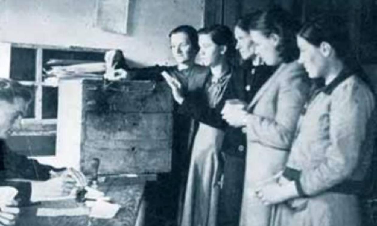 Σαν σήμερα το 1952 ψηφίζεται ο νόμος που κατοχυρώνει το δικαίωμα ψήφου στις γυναίκες
