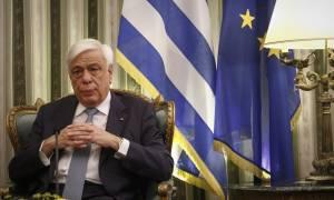 Παυλόπουλος: Μέσα σε πνεύμα ενότητας οφείλουμε να επιτύχουμε όλους τους εθνικούς μας στόχους