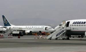 Προσοχή! Ακυρώσεις και τροποποιήσεις πτήσεων από Aegean και Olympic Air την Τετάρτη (30/05)