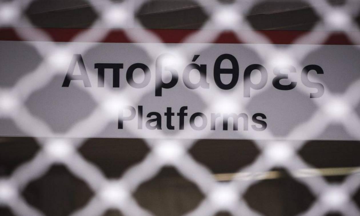Απεργία: «Νεκρώνει» η Αθήνα την Τετάρτη - Πώς θα κινηθούν τα Μέσα Μαζικής Μεταφοράς
