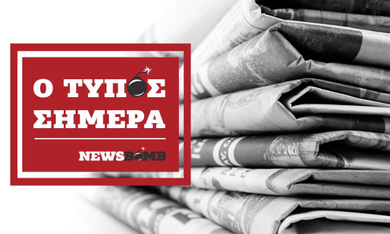 Εφημερίδες: Διαβάστε τα πρωτοσέλιδα των εφημερίδων (29/05/2018)