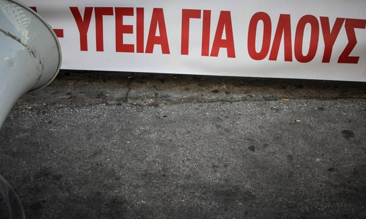 Απεργία: Με προσωπικό ασφαλείας τα νοσοκομεία – Συμμετέχουν και οι γιατροί του ιδιωτικού τομέα