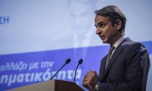 Μητσοτάκης στη Συνέλευση του ΣΕΒ: Η κυβέρνηση υπέγραψε τέταρτο Μνημόνιο, ο χρόνος της τελειώνει