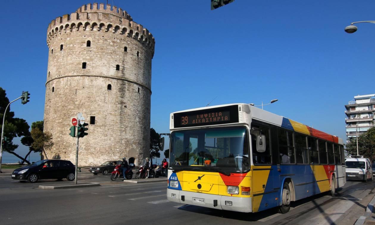 Θεσσαλονίκη: Στάσεις εργασίας από τους εργαζομένους του ΟΑΣΘ την Τετάρτη (30/5)