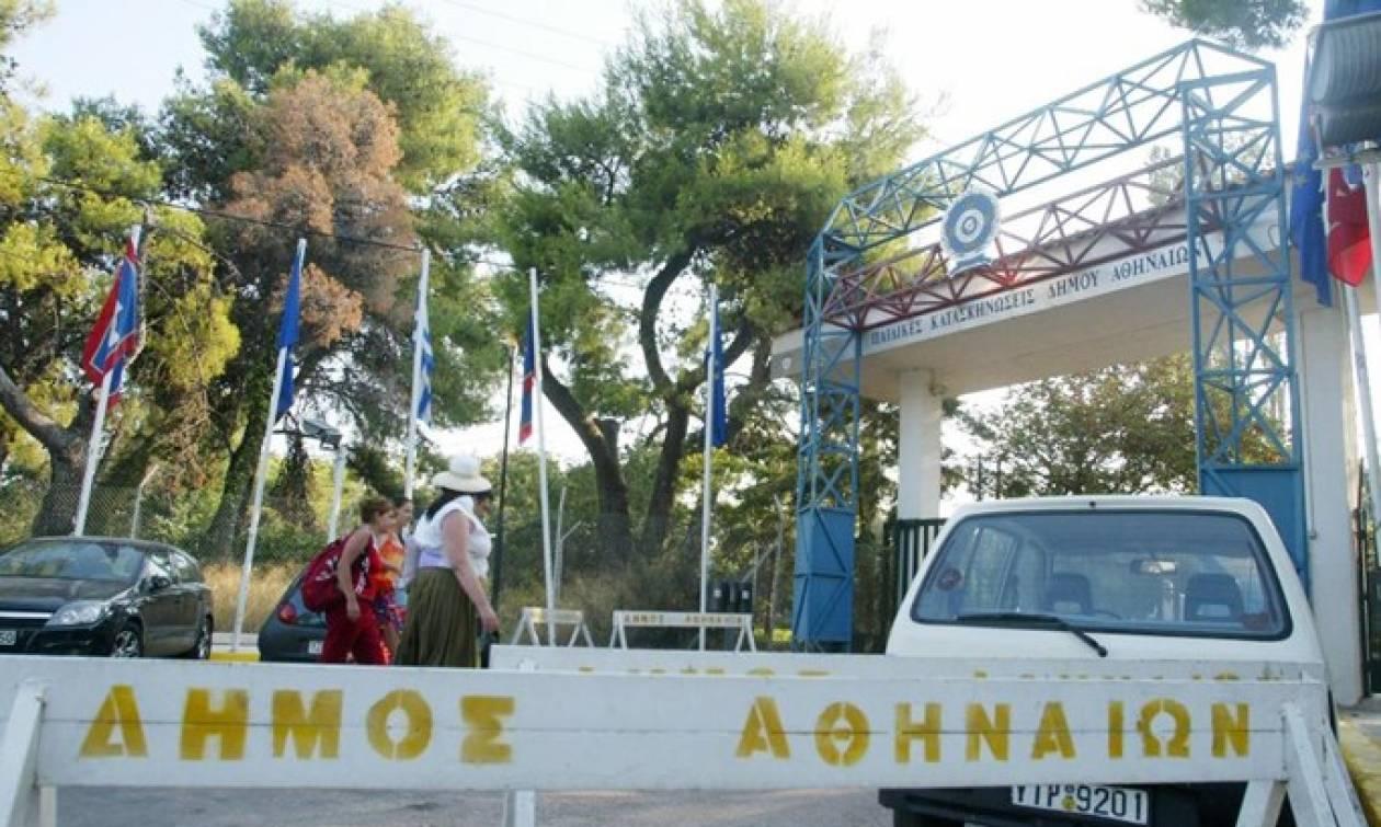 Δήμος Αθηναίων: Πότε ολοκληρώνονται οι εγγραφές για τις κατασκηνώσεις