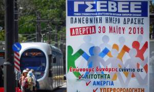 Απεργία ΓΣΕΕ - ΑΔΕΔΥ: Απεργιακό μπλακ άουτ σε όλη τη χώρα - Συγκεντρώσεις σε Αθήνα και Θεσσαλονίκη