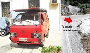 ΣΟΚ στη Ζάκυνθο: Ο γιος δολοφόνησε τον συνταξιούχο ταχυδρόμο - Ομολόγησε το έγκλημα