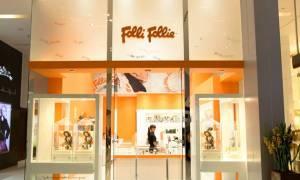 Επ. Κεφαλαιαγοράς: Έγκληση στον εισαγγελέα Εφετών για τη Folli Follie