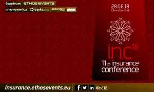 11th Insurance Conference την Πέμπτη 28 Ιουνίου