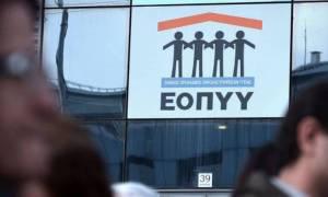 Ιατρικός Σύλλογος Αθηνών: Καλεί σε πειθαρχικό έλεγχο τον αντιπρόεδρο του ΕΟΠΥΥ