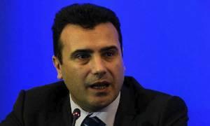 Ζάεφ: Είμαστε κοντά σε λύση για το όνομα