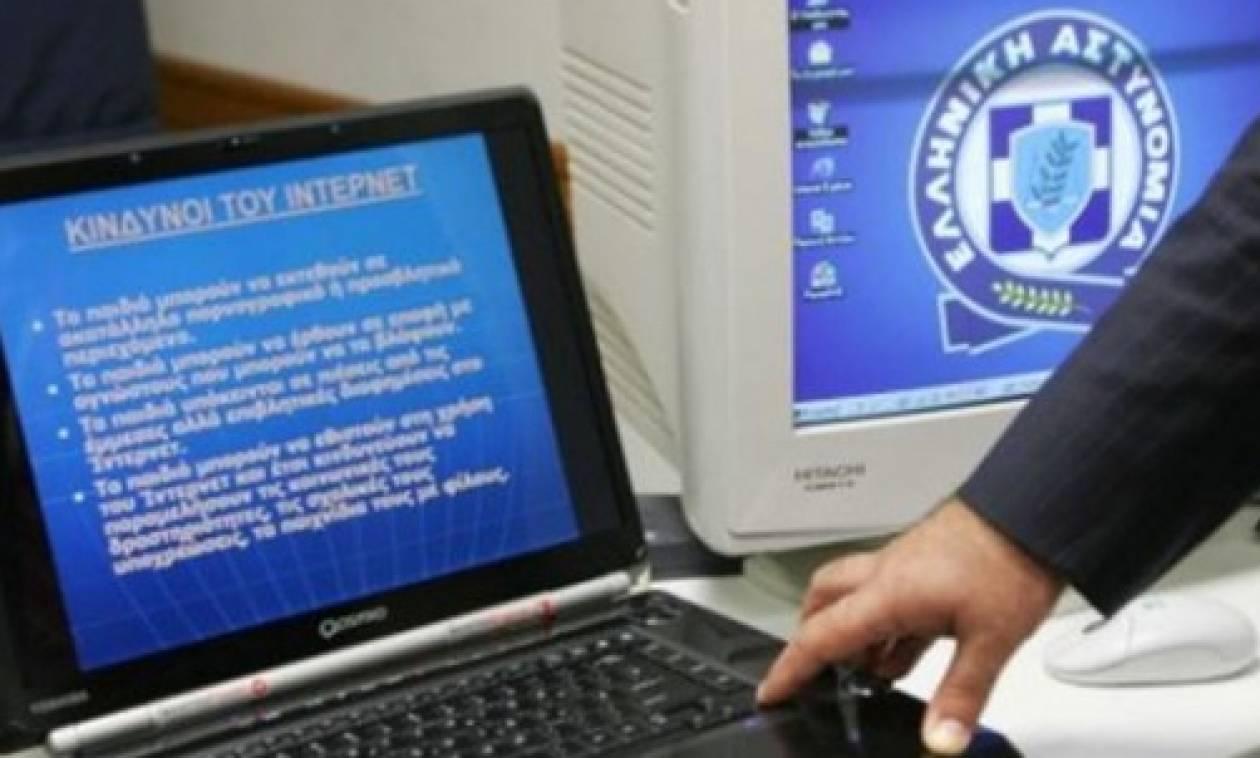 Η Ελληνική Αστυνομία στο διαδίκτυο: Δεκατρείς νέες σελίδες στο facebook